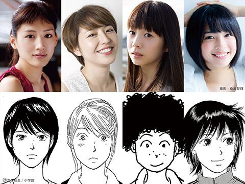 http://umimachi.gaga.ne.jp/news/img/141117_00.jpg